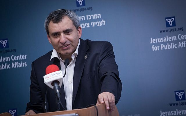 Minister of Jerusalem Affairs, Zeev Elkin, speaks at the Jerusalem Center for Public and State Issues, on September 13, 2017. (Hadas Parush/Flash90)