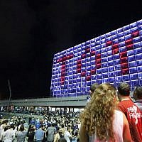 Israelis celebrate the victory of Netta Barzlilai at the Eurovision 2018 song contest, Tel Aviv, May 12, 2018 (FLASH90)