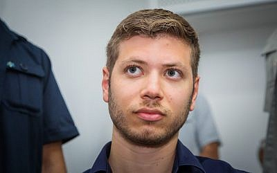 Prime Minister Benjamin Netanyahu's eldest son Yair Netanyahu is seen at the Tel Aviv Magistrate's Court on June 5, 2018. (Flash90)