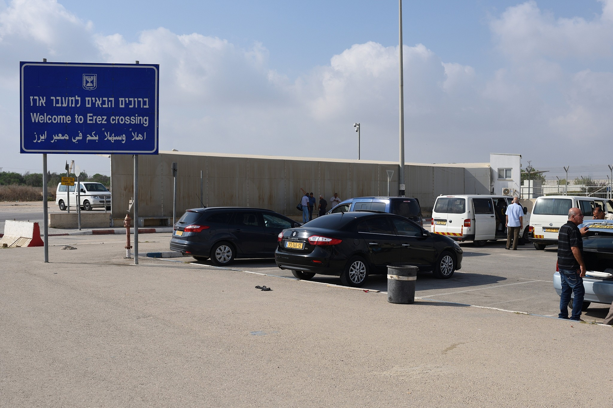 Image result for erez border crossing times of israel