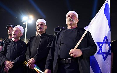 Elder Israeli Druze attend a Druze-led rally to protest against the 'Jewish Nation-State law' in Rabin Square, Tel Aviv on Aug. 04, 2018. (Gili Yaari /FLASH90)