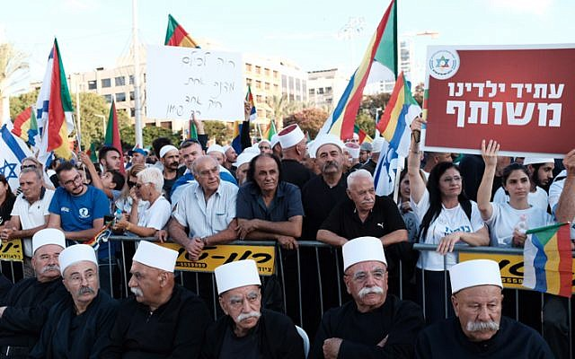 Protesters from the Druze community in Israel rally against the Jewish nation-state bill, at Rabin Square in Tel Aviv on August 4, 2018. (Tomer Neuberg/Flash90)