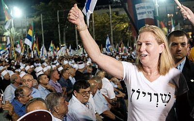 Head of the opposition Tzipi Livni at a protest against the nation-state bill at Rabin Square in Tel Aviv on August 4, 2018 (Tomer Neuberg/Flash90)