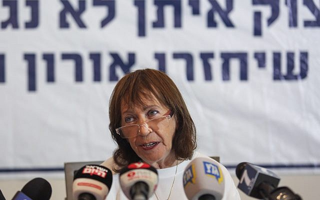 Zehava Shaul, mother of late IDF soldier Oron Shaul, speaks during a press conference ahead of a cabinet meeting on August 5, 2018. (Hadas Parush/Flash90)
