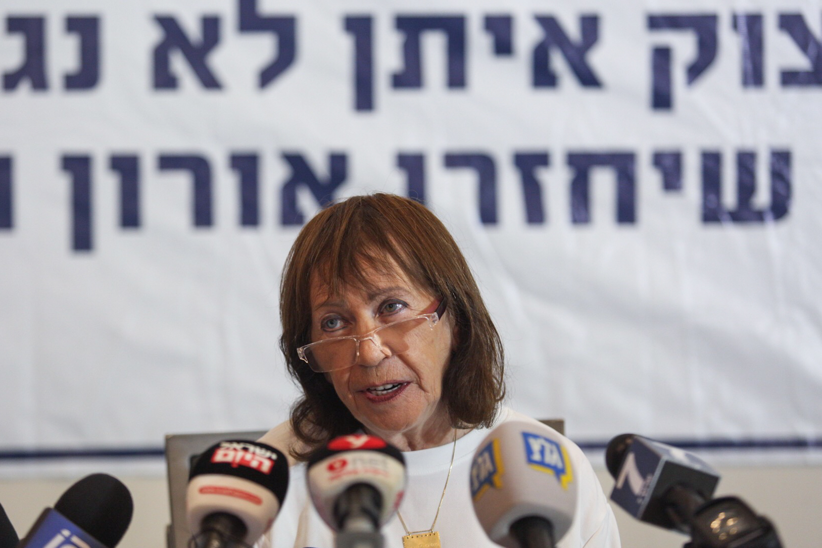 Bereaved mother says Netanyahu yelled at her two years ago, called