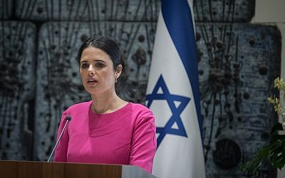 Justice Minister Ayelet Shaked speaks during a ceremony at the President's Residence in Jerusalem, on August 9, 2018. (Hadas Parush/Flash90)