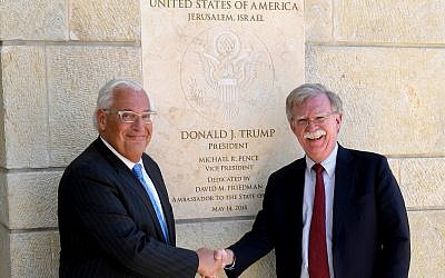US Ambassador to Israel David Friedman, left, and US national security adviser John Bolton, visit the US Embassy in Jerusalem, on August 21, 2018. (Matty Stern/US Embassy Jerusalem)