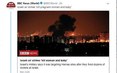 Screen capture of a headline and article on the BBC homepage which prompted a complaint from Israel's Foreign Ministry spokesman Emmanuel Nahshon, August 9, 2018. (Twitter)