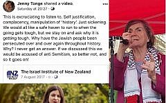 Montage - On left, a screenshot from Jenny Tonge's Facebook post (since deleted) on August 11, 2018, on right, Jenny Tonge Facebook profile photo
