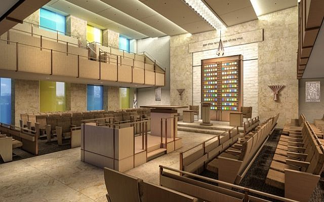 A rendering of the Ohel Moshe synagogue in Manhattan's new Moise Safra Center. (Courtesy Moise Safra Center)