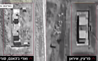 Satellite photos from ImageSat International published by Channel 10 news on August 30, 2018, show a purported Iranian missile production factory (L) at Wadi Jahannam in northwest Syria and a building at the Parchin military facility in Iran. (Screen capture: Channel 10)