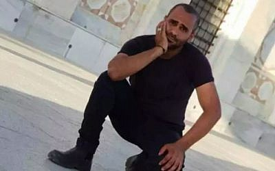 Ahmed Muhammad Mahameed, who was shot dead by police when attempting to stab an officer in the Old City of Jerusalem on August 18, 2018. (Courtesy)