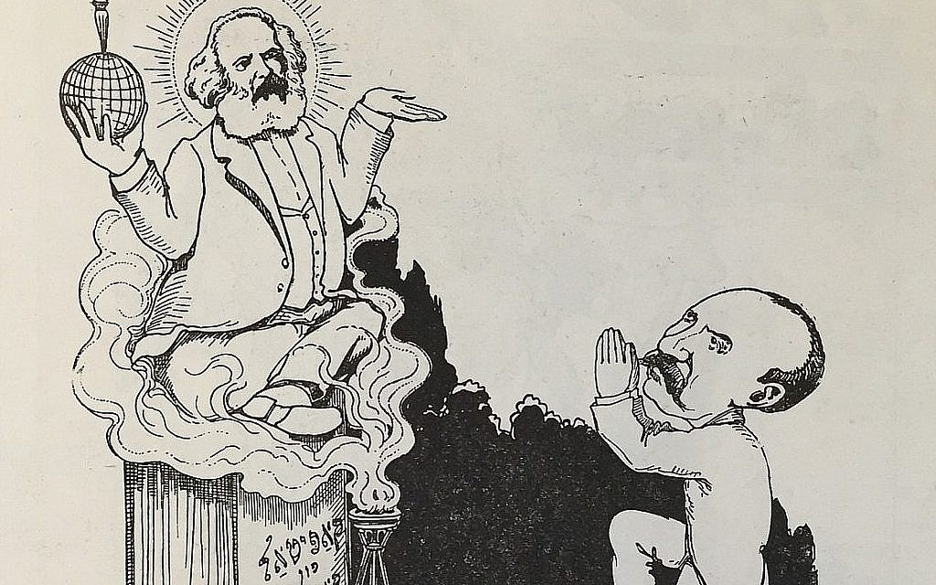 A Yiddish newspaper comic depicting a noted intellectual as praying to Karl Marx. (Yale University Press)