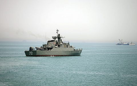Illustrative: The Iranian warship Alborz, foreground, prepares to leave Iran's waters at the Strait of Hormuz, in this photo released by the semi-official Fars News Agency, April 7, 2015. (AP/Fars News Agency, Mahdi Marizad)