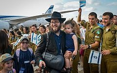 Physician Chaim Arias arrives in Israel on an aliyah flight, August 15, 2018. (Yehuda Haim/Flash90)