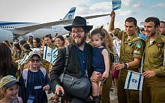 Physician Chaim Arias arrives in Israel on an aliyah flight, August 15, 2018. (Yehuda Haim/Flash90)