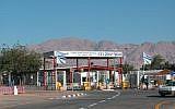 The Yitzhak Rabin Border Terminal at the Wadi Araba crossing between Israel and Jordan. (CC BY 2.5, Wikipedia, NYC2TLV)