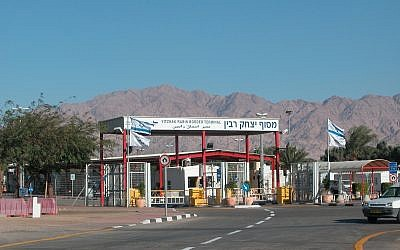 The Yitzhak Rabin Border Terminal at the Wadi Araba crossing between Israel and Jordan. (CC BY 2.5, Wikipedia, NYC2TLV)