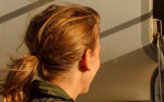 An undated photo of Maj. G., who on August 7, 2018, was named the first ever female pilot to command an Israel Air Force flight squadron. (Israel Defense Forces)