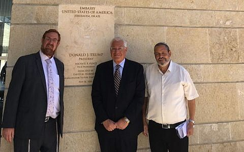 (From L-R) Likud MK Yehudah Glick, US Ambassador David Friedman and Har Hebron Regional Council chairman Yohai Damari at the US Embassy in Jerusalem on August 15, 2018. (Har Hebron Regional Council)