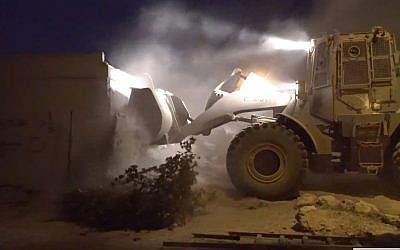 IDF forces demolishing the home of Palestinian terrorist Muhammad Yousef in the West Bank village of Kobar on August 28, 2018. (IDF)