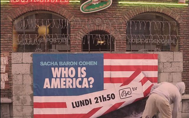 A wall in front of a Mexican restaurant to advertise for 'Who is America' (screen capture: Ad Age)