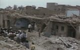 Destroyed houses in Khorramshahr, Iran during the Iran-Iraq War (YouTube screenshot)