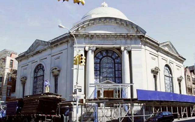Congregation Beth Elohim in Brooklyn, New York (screenshot: YouTube)