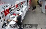A would-be robber in the post office in Ashdod (screen capture: Channel 10)