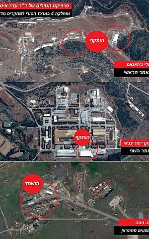 Dr. Aziz Asbar's missile production site (Photo: Intelli Times)