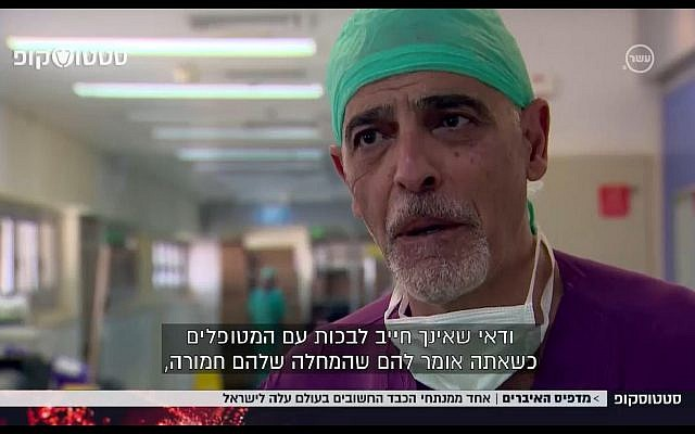 Dr Daniel Azoulay on August 15, 2018. (Screen capture: Channel 10)
