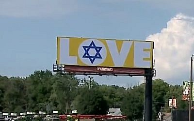 A billboard in support of the Jewish community in Carmel Indiana, August 1, 2018. (screen capture: WISH)