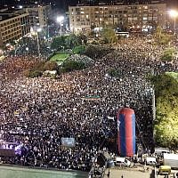 Tens of thousands participate in a Druze-led protest in Tel Aviv against the Jewish nation-state law, on August 4, 2018. (Adam Rasgon/ Times of Israel staff)