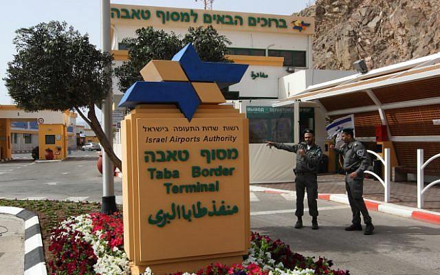 Illustrative: The Taba crossing on the Israeli-Egyptian border, near Eilat. (Nati Shohat/Flash90)