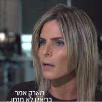 Facebook Israel CEO Adi Soffer-Teeni gives an interview to Hadashot news that aired on August 12, 2018. (screen capture: Hadashot)