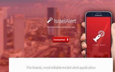 A fake rocket warning app allegedly designed by Hamas to hack Israelis' phones (Screencapture/ClearSky)