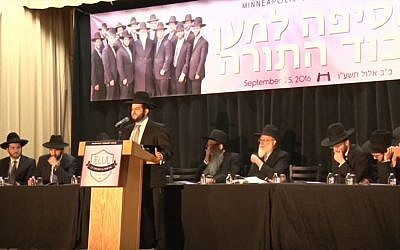 Illustrative image of members of the Minneapolis Community Kollel. (Screen capture: YouTube)