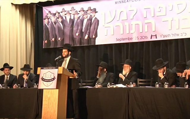 Illustrative. Members of the Minneapolis Community Kollel. (Screen capture: YouTube)