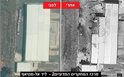 Before and after pictures showing destruction at a Syrian missile facility in Masyaf, released on August 11 by Israeli site Intelli Times. (Photo by Intelli Times)