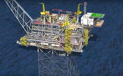 Model of the Leviathan natural gas processing gas platform. (YouTube screenshot)