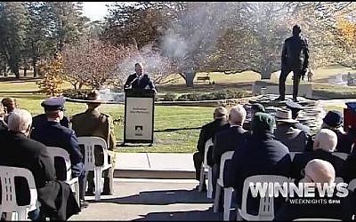 Dedication of a sculpture of General John Monash in the Australian War Memorial on July 18, 2018. (Screen capture: WIN News Canberra)