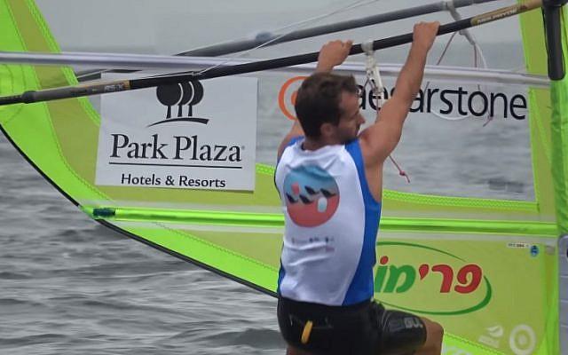 Israeli windsurfer Yoav Omer at the RS:X European Championships in Sopot, Poland, August 24, 2018 (YouTube screenshot)
