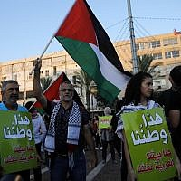 Arab Israelis carry banners during a demonstration to protest against the 'nation-state law' in Tel Aviv on August 11, 2018. (AFP / Ahmad GHARABLI)