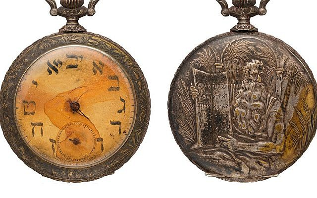 A watch featuring Hebrew letters that belonged to a man who died aboard the Titanic (Twitter via JTA)