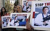 Israelis protest against Philippine President Rodrigo Duterte's visit to Israel as they stand outside the Israeli presidential house in Jerusalem, September 4, 2018, (GALI /AFP)TIBBON