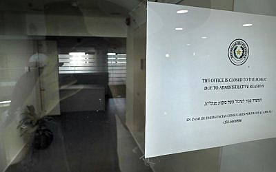A picture shows the empty entrance and a sign on the door of Paraguay's closed embassy in Jerusalem on September 6, 2018. (AFP / THOMAS COEX)