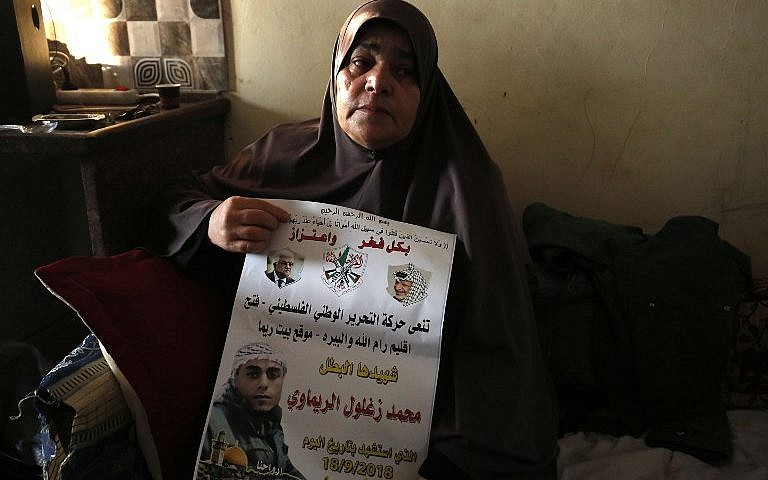 Prisoners' group claims autopsy shows Palestinian was beaten in raid