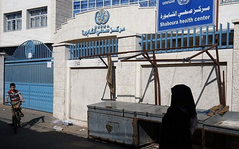 A Palestinian woman walks past a closed health center that run by United Nations Relief and Works Agency (UNRWA) during a strike of all UNRWA institutions in Rafah in the southern Gaza Strip on September 24, 2018. (AFP PHOTO / SAID KHATIB)