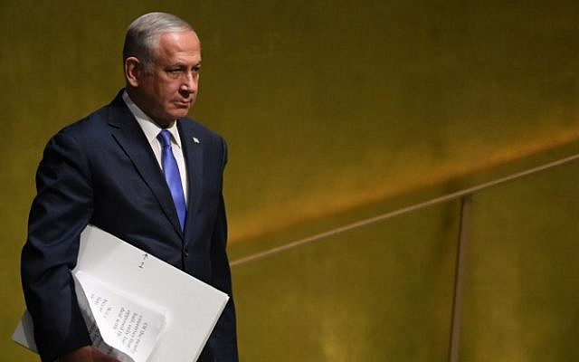 Prime Minister Benjamin Netanyahu arrives to address the General Assembly at the United Nations in New York September 27, 2018. (AFP/Timothy A. Clary)