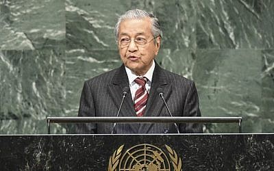 Malaysia's Prime Minister Mahathir bin Mohamad speaks during the General Debate of the 73rd session of the General Assembly at the United Nations in New York on September 28, 2018. (KENA BETANCUR / AFP)